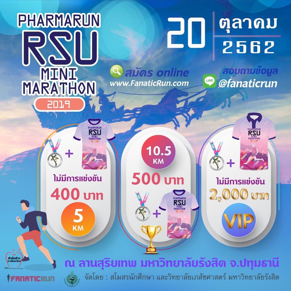 PHARMA-RUN RSU 2019