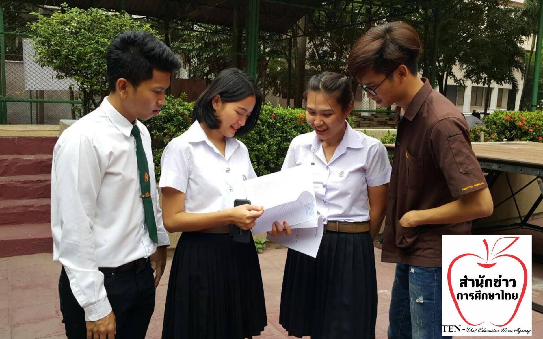 มจพ. สร้างบัณฑิตพันธุ์ใหม่ เน้นสมรรถนะขั้นสูง ตอบโจทย์ปฏิรูปอุดมศึกษาไทย