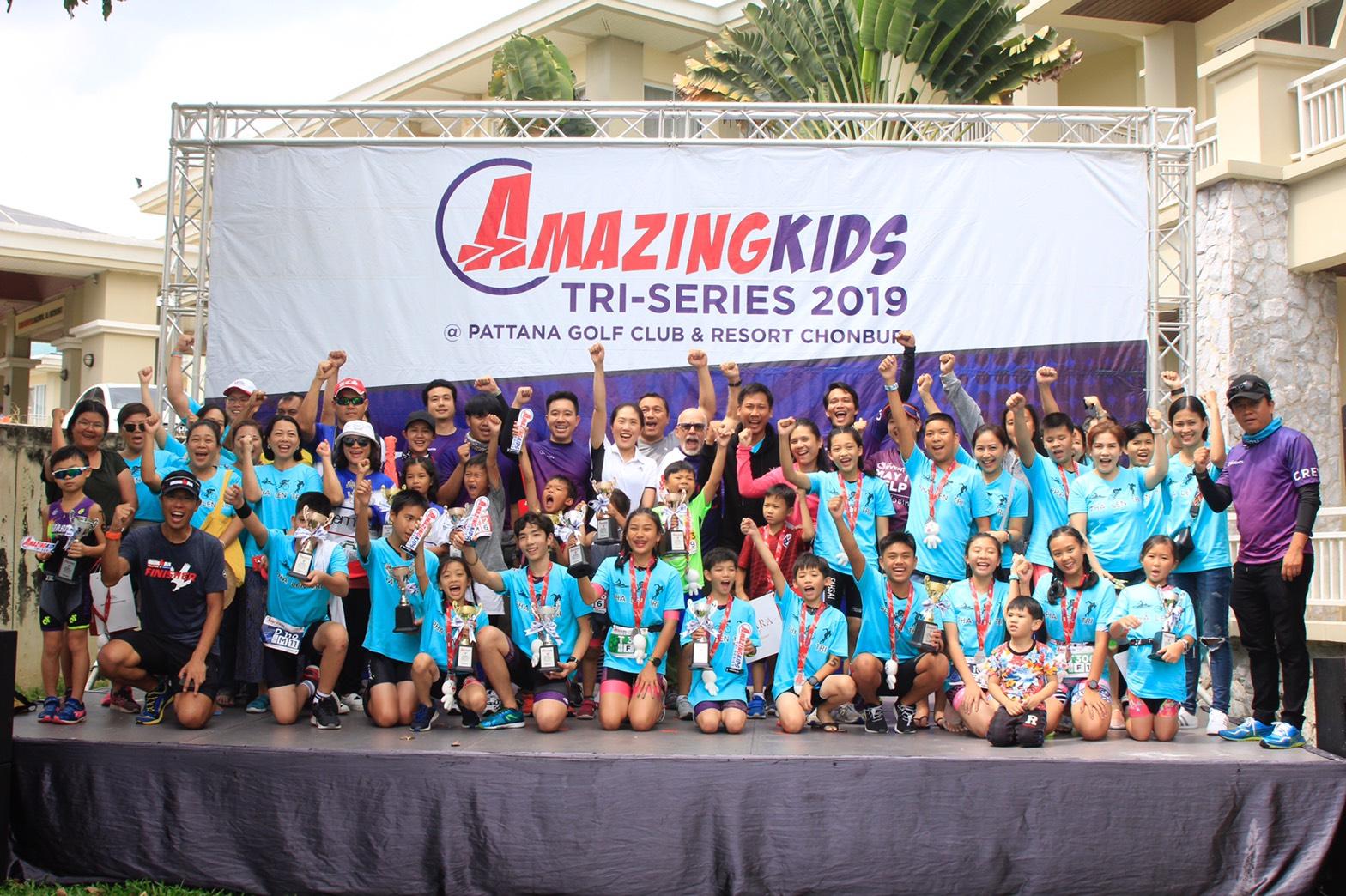 เจ้าหนูจอมอึด แชมป์ไตรกีฬาเด็ก อะเมซซิ่งคิดส์ ไตร-ซีรี่ย์ 2019