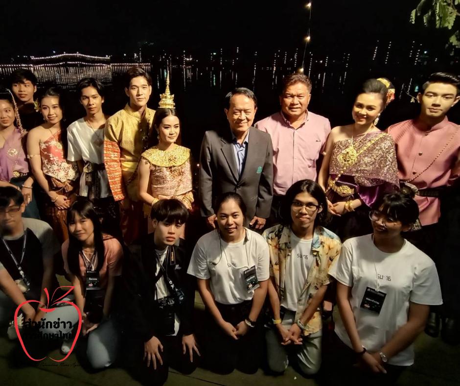 ลอยกระทง ศิลปากร สืบสานประเพณีไทย