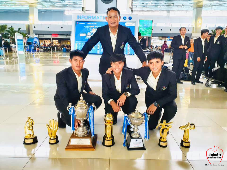 โค้ชเดี่ยว อัสสัมฯ ศรีราชา เคี่ยวนักเตะ ทีมนักเรียนไทย คว้าแชมป์สองสมัย