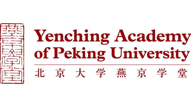 Yenching Academyให้ทุนที่ปักกิ่ง