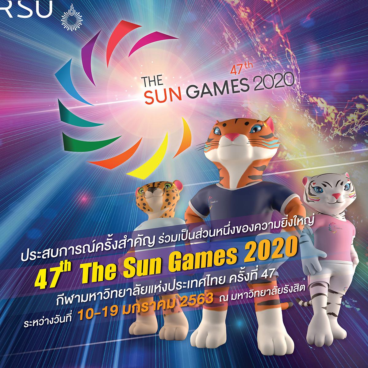 """ม.รังสิต ลั่นพร้อมรับทัพนักกีฬา ยิ่งใหญ่ จาก 120 สถาบันทั่วประเทศ ในกีฬามหาวิทยาลัยแห่งประเทศไทย ครั้งที่ 47 """"The Sun Games"""""""