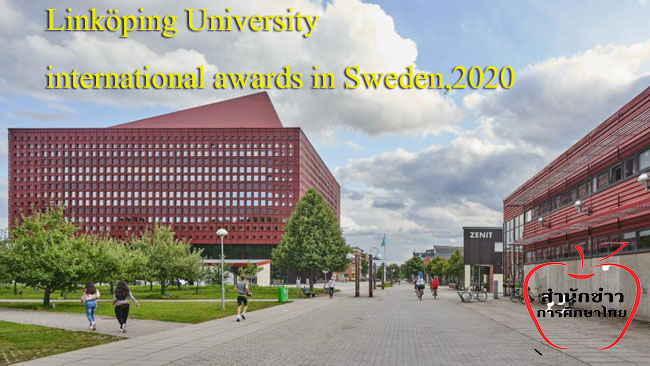 Linköping U.ให้ทุนป.โทที่สวีเดน