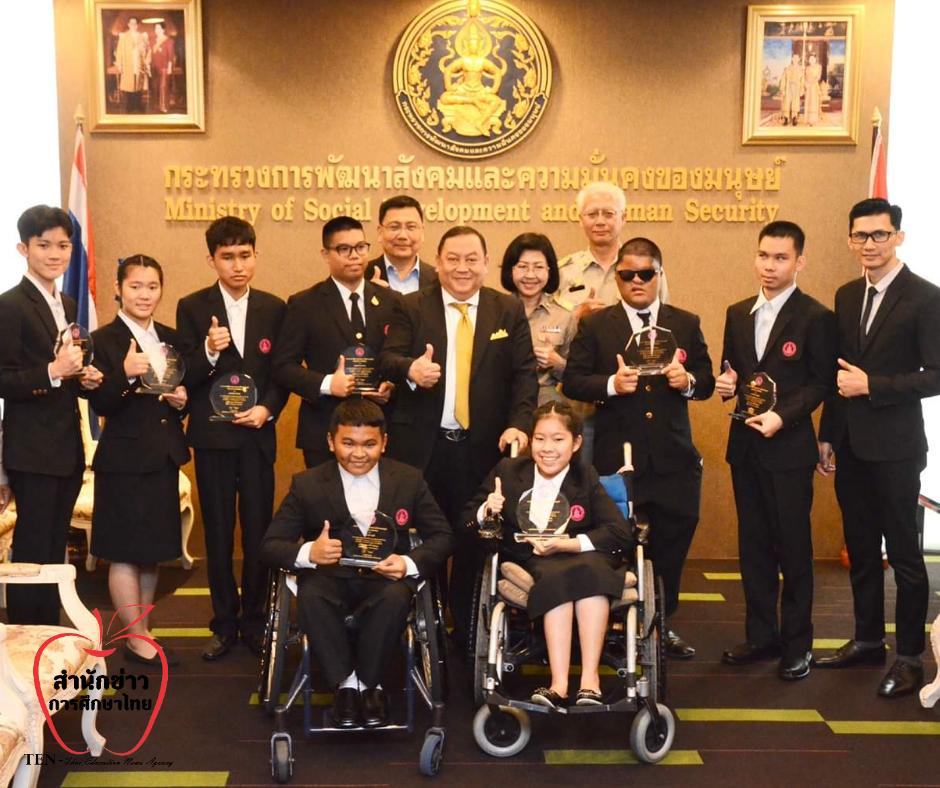 รมว.พม. แสดงความยินดีกับเด็กพิการไทย คว้า 3 เหรียญ เวที IT Challenge 2019