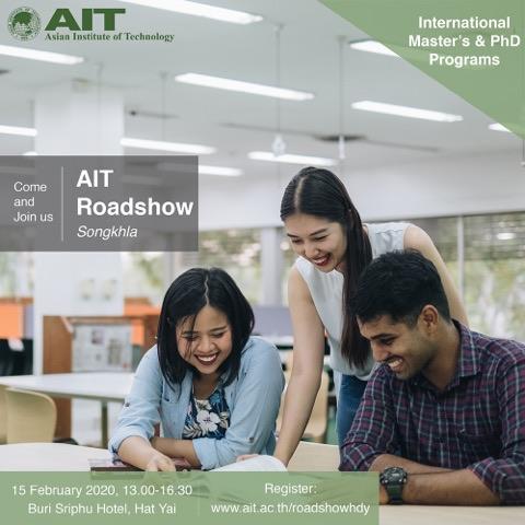 AIT จัดแนะแนวการศึกษาระดับปริญญาโท ปริญญาเอก (อินเตอร์)