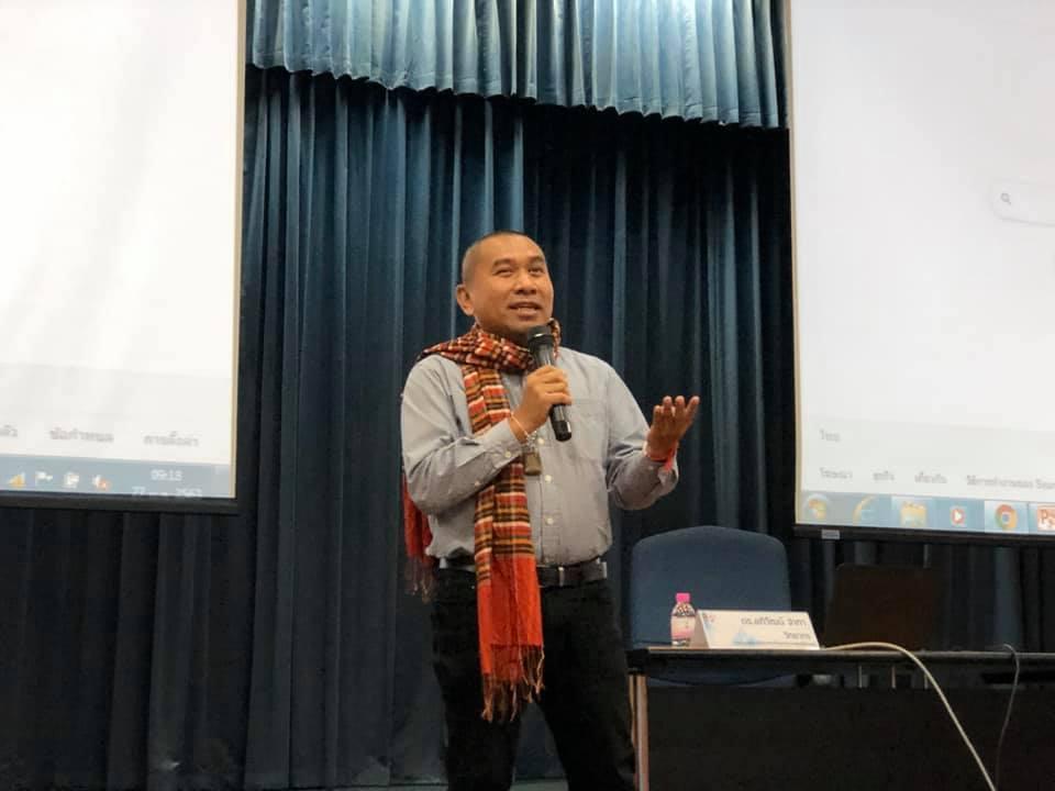 """จีอีสวนสุนันทา เชิญดร.อภิวัฒน์ จ่าตา บรรยายหัวข้อ """"สังคมไทยกับเทคโนโลยี"""""""