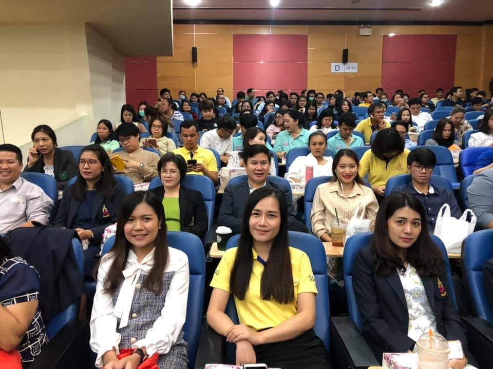 บุคลากรสำนักวิชาการศึกษาทั่วไปฯ สวนสุนันทาประชุมมอบนโยบายบุคลากรมหาวิทยาลัยราชภัฏสวนสุนันทา ประจำปี 2563