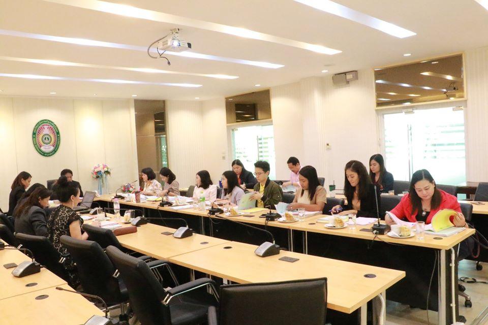 จีอีสวนสุนันทา ประชุมคณะกรรมการวิชาการสำนักวิชาการศึกษาทั่วไปฯ ครั้งที่ 5/2562