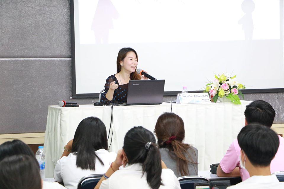 """จีอีสวนสุนันทาจัดบรรยายในรายวิชาศึกษาทั่วไป หัวข้อ """"เรียนภาษาจีนให้เก่งอย่างไร ง่ายนิดเดียว"""""""