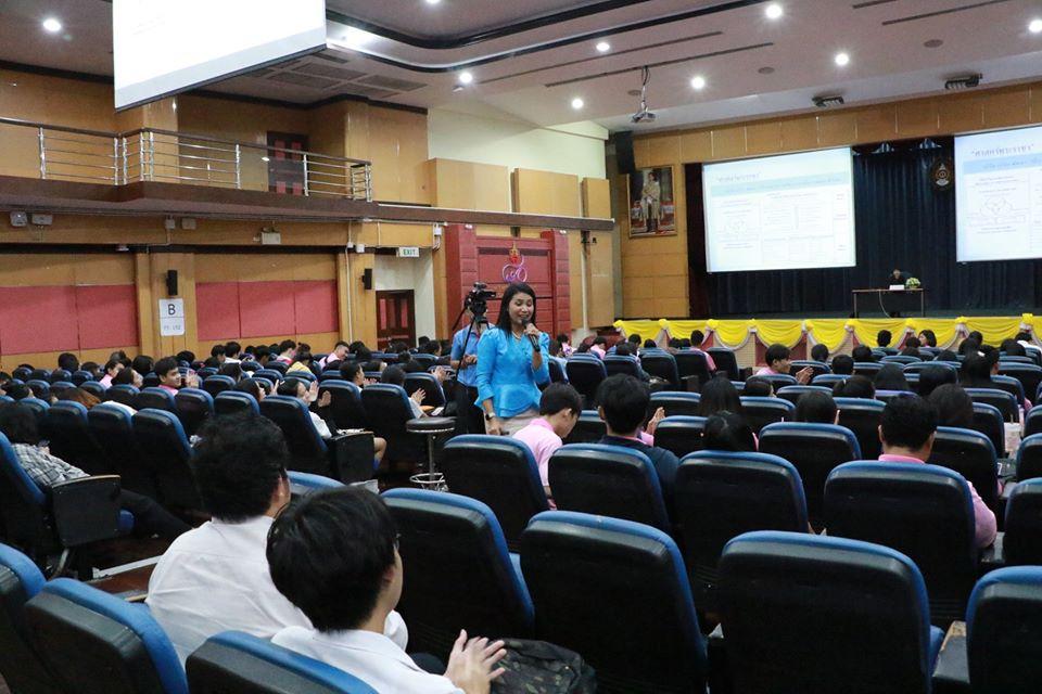 """จีอีสวนสุนันทาจัดบรรยายในรายวิชาศึกษาทั่วไป หัวข้อ """"ศาสตร์พระราชากับการพัฒนาคุณภาพชีวิต"""""""