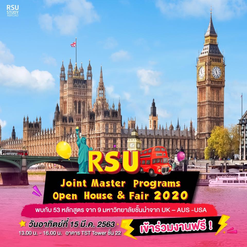 ม.รังสิต จัดกิจกรรมRSU Joint Master Programmes Open House & Fair