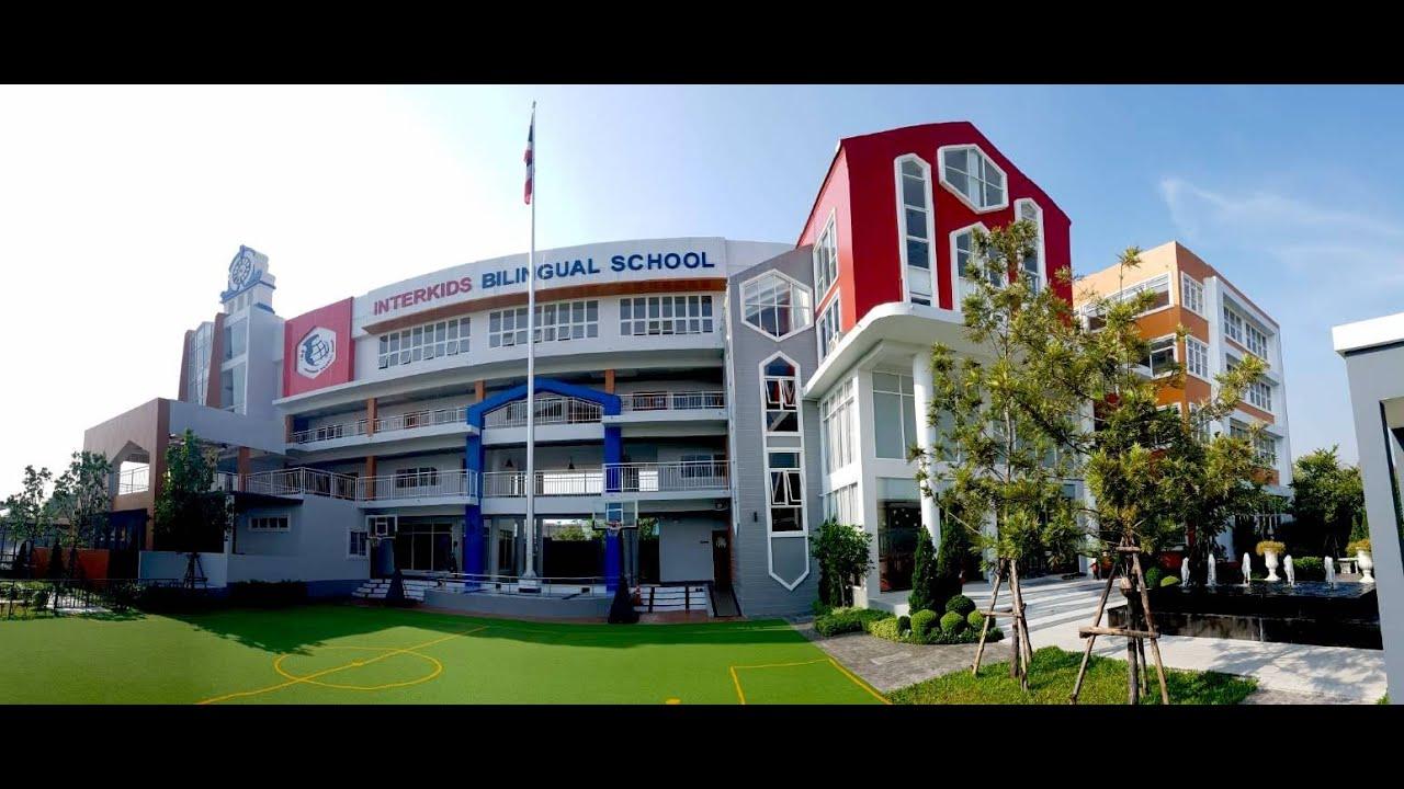 Interkids Bilingual School เปิดรับครูจีน 2 อัตรา