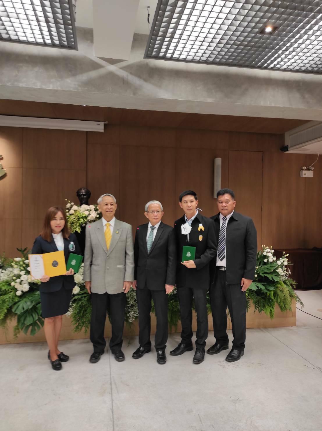 2 นักศึกษา ป.เอก การจัดการนันทนาการฯ รับรางวัล วันสถาปนา ม.ศิลปากร