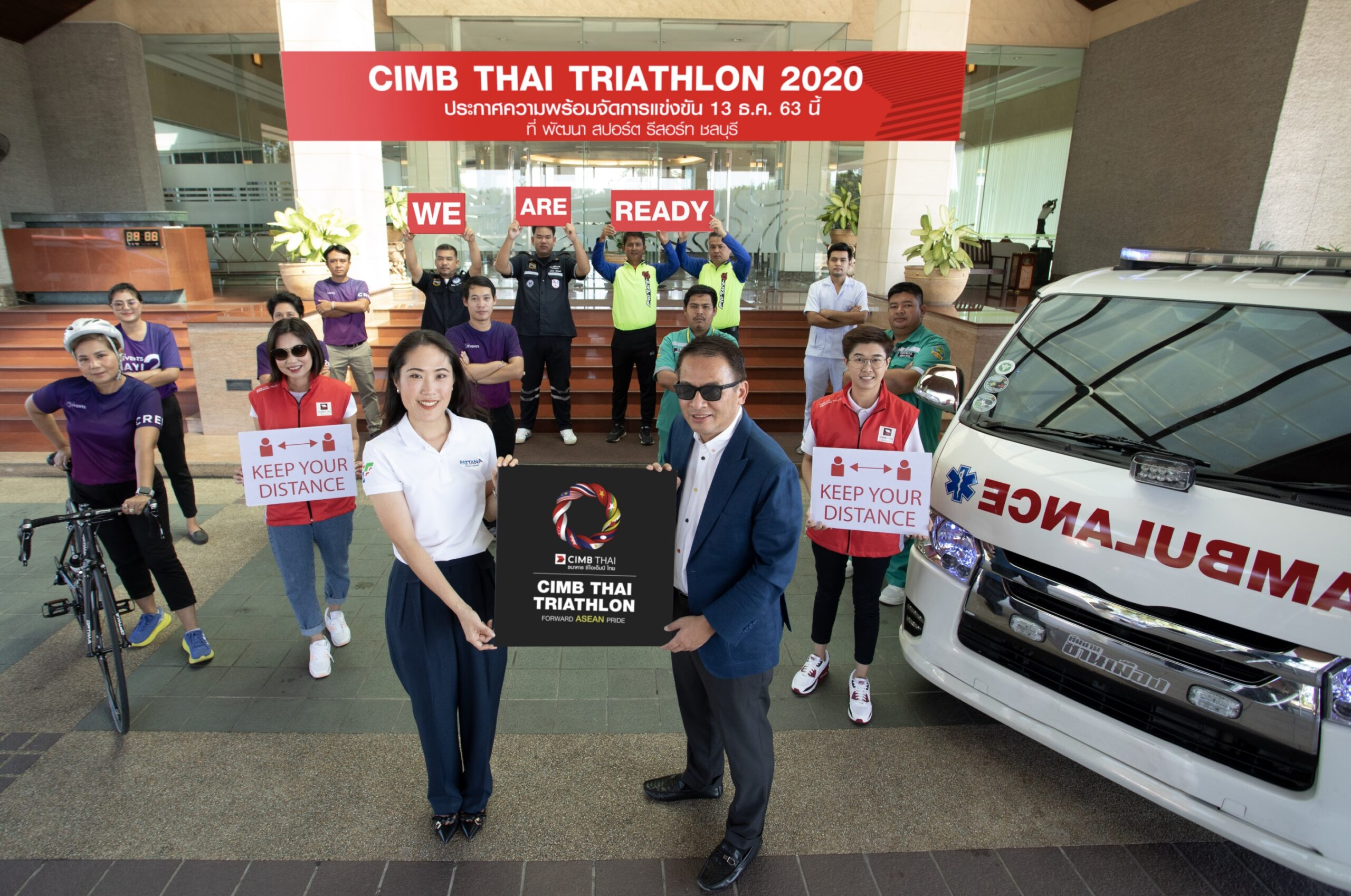 CIMB Thai Triathlon Forward ASEAN Pride 2020 พร้อมลุย