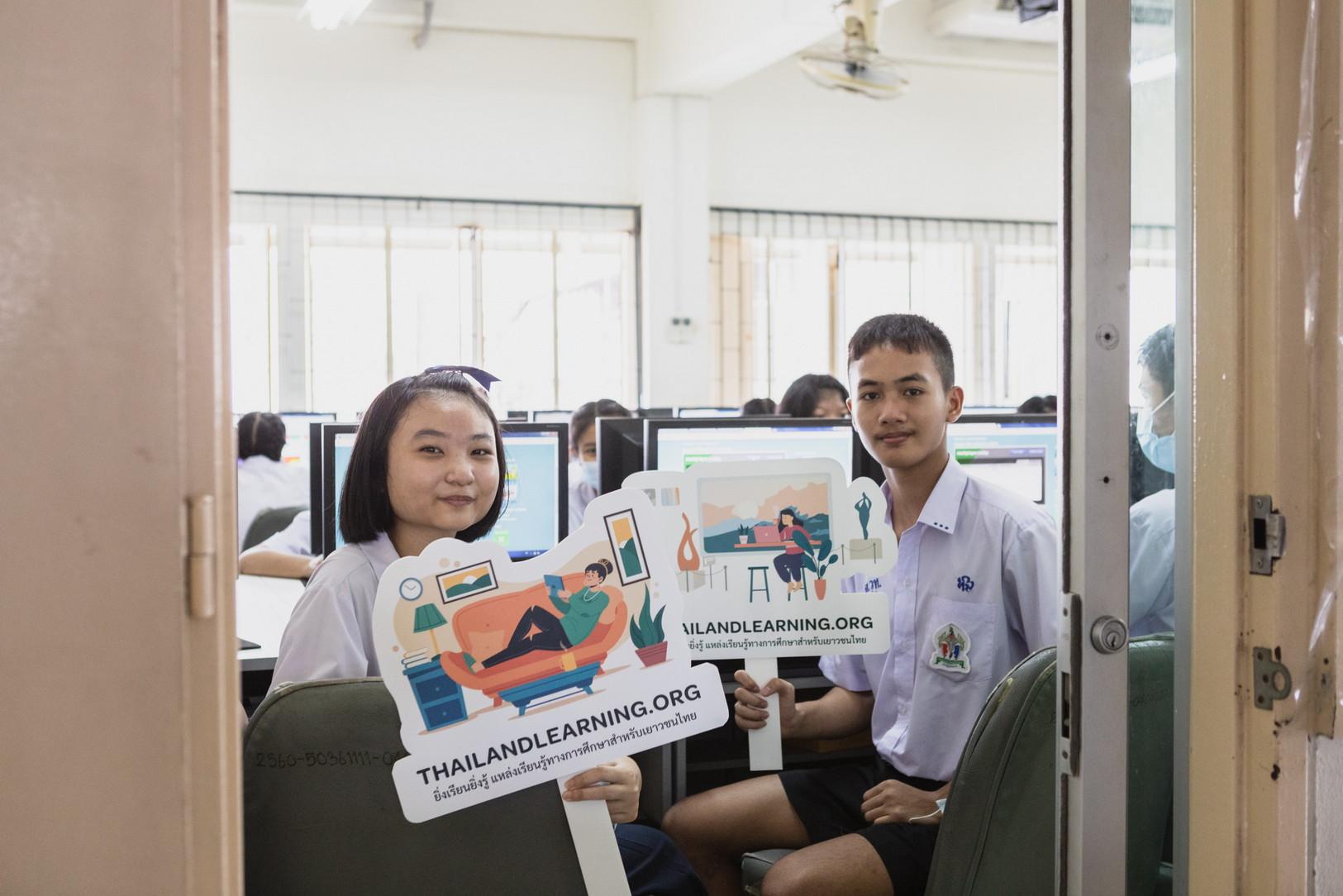 Thailand Learning รวบรวมแหล่งเรียนรู้ในโลกออนไลน์ ให้เด็กไทย